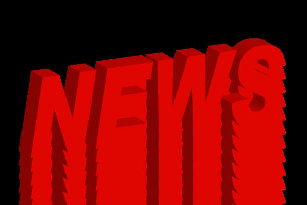 تعمیرات زیراکس و اخبار مرکز تخصصی زیراکس