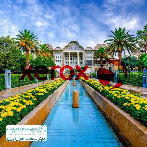 نمایندگی زیراکس در شیراز
